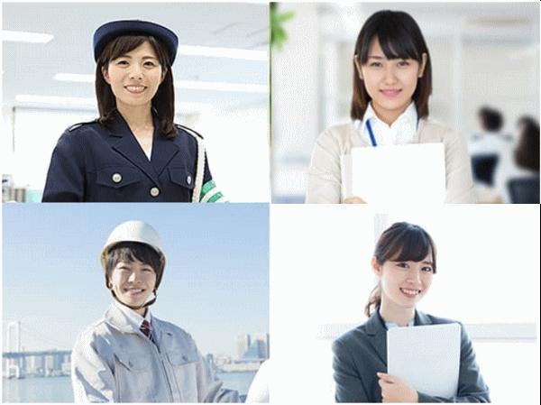 女性公務員の主種類