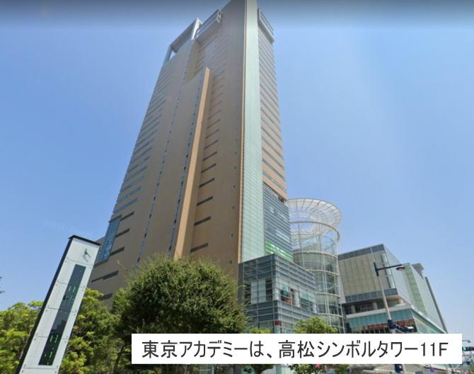 東京赤ター高松校