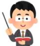 東京アカデミーガイドマン