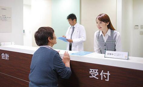 医療事務の受付